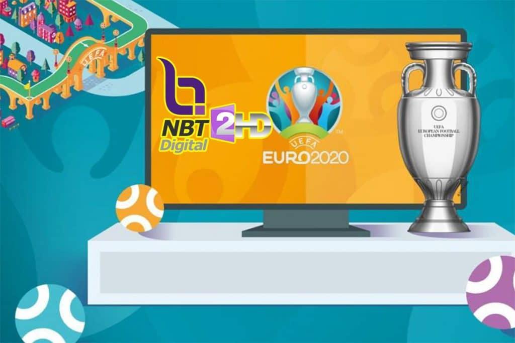 NBT ถ่ายทอดสดยูโร 2020